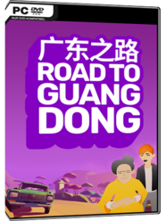cover-road-to-guangdong.png